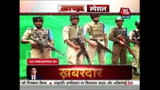 Khabardaar: Mehboob Mufti Claims China Is Also Contributing To Kashmir Unrest thumbnail