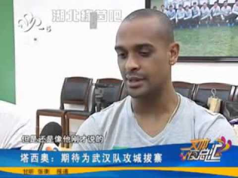 Carlos De Frias Agent interview Striker in China 2