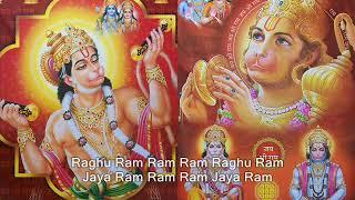 Rama Neela Megha Shyama Kodanda Rama - Lord Rama Song
