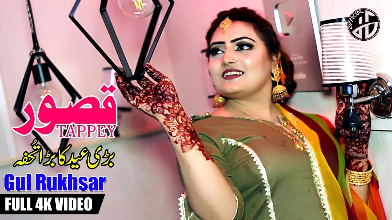 Download Pashto New Tapey I Eid Song I Kasoor I Tappey I Gul Rukhsar New Song I Pashto HD Song I Pashto tapey