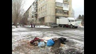 Дорогой мусор(, 2016-03-16T09:30:34.000Z)