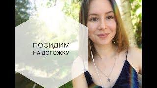 Русские обычаи которые шокируют иностранцев