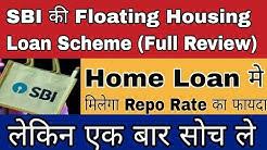 SBI New Housing Loan scheme | SBI Floating Interest rate Housing Loan scheme review | SBI Home Loan