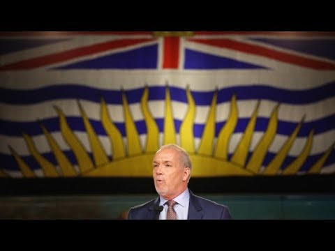 B.C. Throne Speech 2017