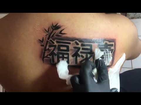Tattoo Tulisan Cina Youtube