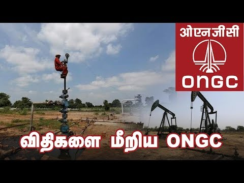 Environmental damage: Is ONGC oil wells are licensed ? | Tamilnadu Pollution Control Board