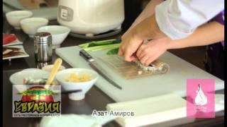 Мастер класс по приготовлению суши. Евразия.