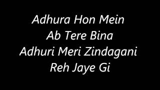 Atif Aslam's Doorie ( House Mix ) 's Lyrics