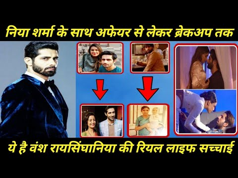 Download इश्क मे मरजावा 2 मे वंश राय सिंघानिया के किरदार में नजर आने वाले अभिनेता राहुल सुधीर अननोन फैक्ट्री