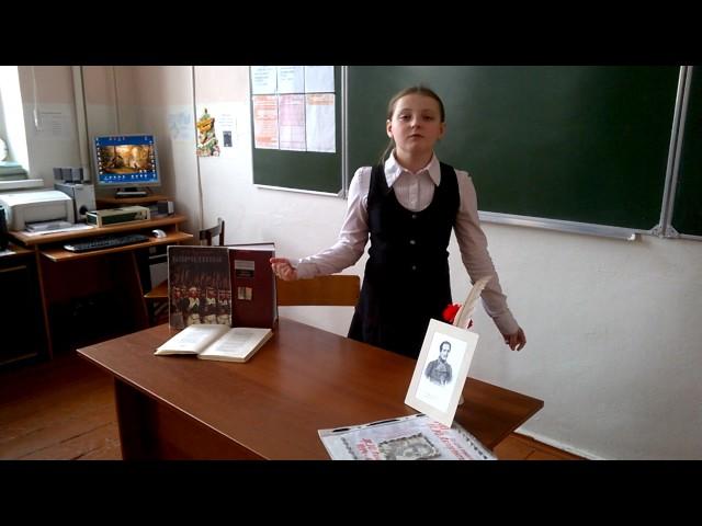 Изображение предпросмотра прочтения – ИринаРумянцева читает произведение «Бородино» М.Ю.Лермонтова
