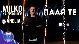 MILKO KALAYDZHIEV ft.  ANELIA - PALYA TE / Милко Калайджиев ft. Анелия - Паля те, 2019
