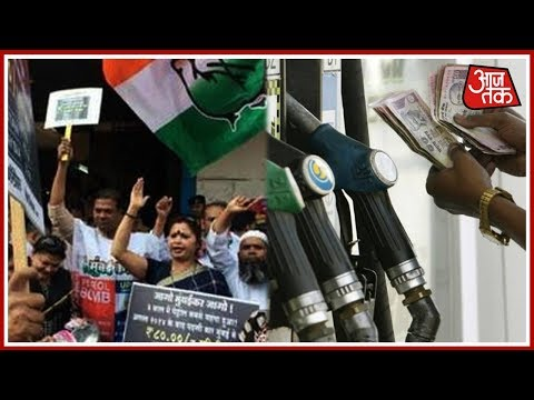 Congress To Hold Protests Today Against Increasing Fuel Prices | Khabrein Superfast