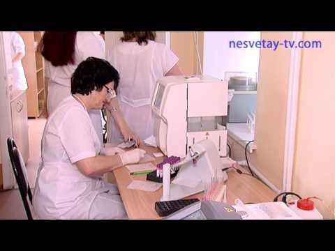 Работа клинико - диагностической лаборатории Новошахтинска