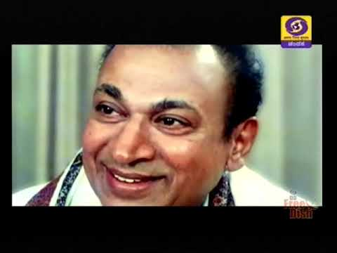 Thatt Anta Heli | Kannada Quiz Show (Film Special) | 14-04-2019 | DD Chandana