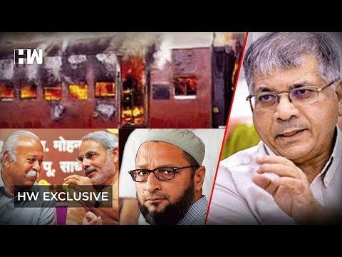 गोधरा दंगे, मोदी-आरएसएस और ओवैसी गठबंधन पर प्रकाश आंबेडकर का बड़ा खुलासा