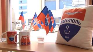 Матч «Мариуполь» и «Динамо»