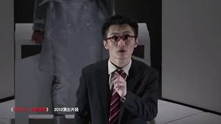 《SEVEN:慾望迷室》五度公演宣傳片