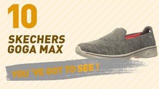 Skechers Goga Max // Popular Searches 2017