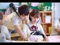 徐佳瑩LaLa - 最初的記憶(《夏至未至》電視劇片尾曲)Official MV[HD]