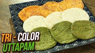 Tri- Color Uttapam Recipe - How To Make Uttapam At Home - Easy Breakfast Recipe - Varun Inamdar