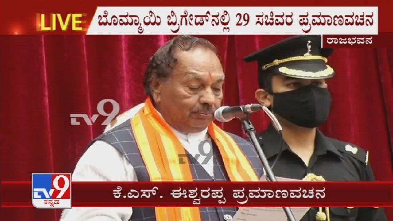 KS Eshwarappa Swears-in As Cabinet Minister At Raj Bhavan   Karnataka Cabinet Expansion 2.0