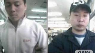 一昨年11月から去年9月にかけて、横浜市などで起きた振り込め詐欺事件で...