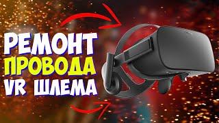 Tel VR helmet   Oculus Rift   barcha haqiqiy ekan ta'mirlash??? !!   Oculus Rift Tel Ta'mirlash!