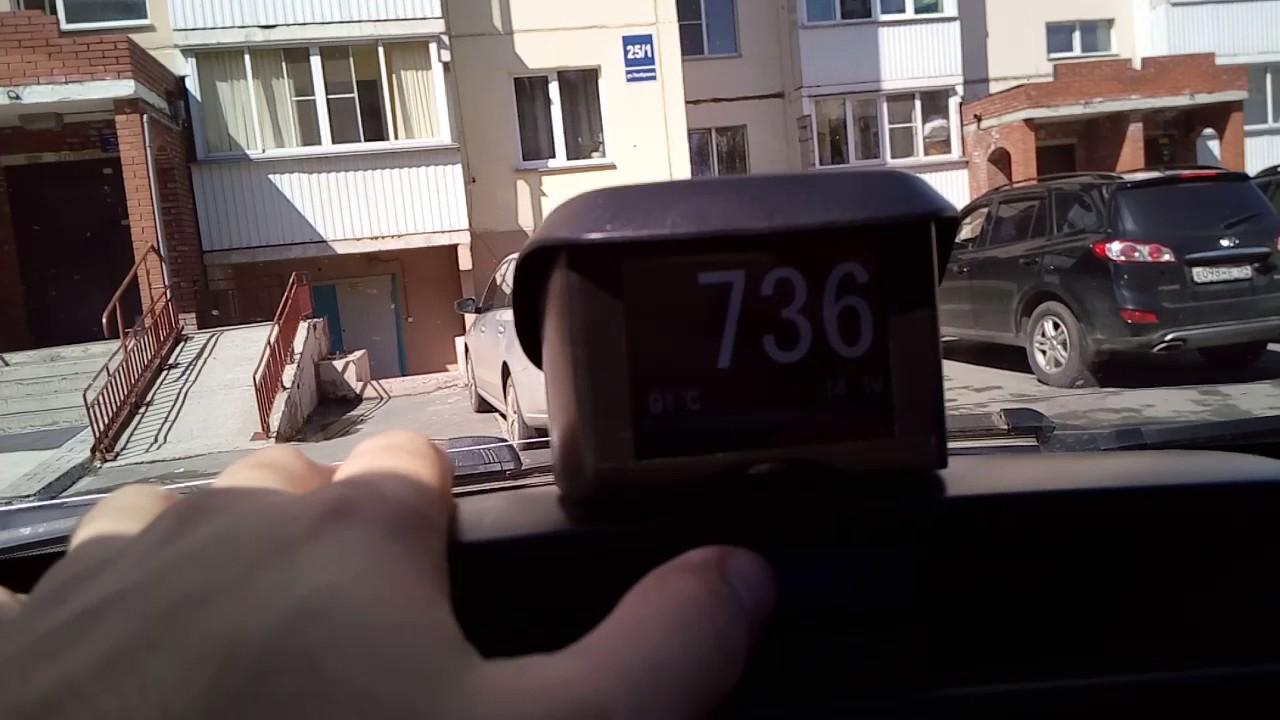 Лифан Солано Бортовой компьютер Мультитроникс V 730 - YouTube
