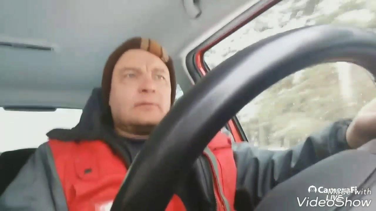 Metsa Man Youtube