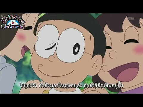 Doraemon Nobita Terbaru 2019 Aku Ingin Kamu Cemburu Sub Indo