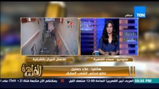 بالفيديو.. علاء حسانين يفجر مفاجأة عن حرائق منازل الشرقية وعلاقتها بالجن