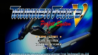 THUNDER FORCE V (PLAYSTATION - FULL GAME)