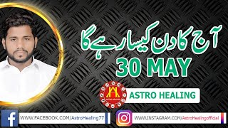 Daily Horoscope in Urdu 30  MAY By Astro Healing