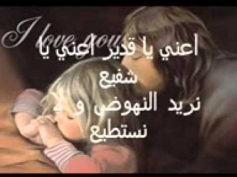 Nabiha Yazbeck - Aaeni Ya Kadir.Lyric