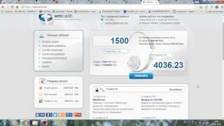 Как пополнить киви кошелек в Украине(Один из самых выгодных и быстрых обменников для пополнения и вывода денег с Qiwi кошелька: http://tinyurl.com/Qiwiobmennik., 2016-06-23T20:04:34.000Z)