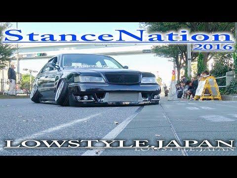 【搬入/Y32 Y33シーマ】2016 StanceNation -slammed car lowcar camber 極低 鬼キャン 車高短 スタンスネーション 段差