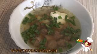 Рецепт вкусного супа с фрикадельками