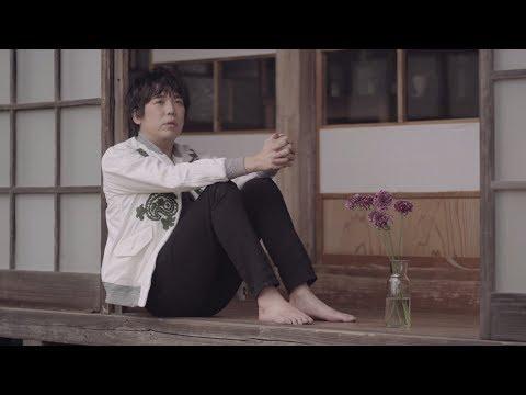 スキマスイッチ / 未来花(ミライカ) [Short Ver.]