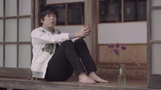 『未来花(ミライカ)/スキマスイッチ』ジャケット写真