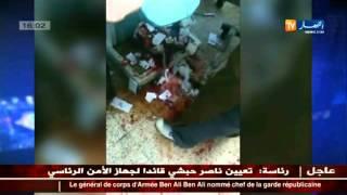 عاجل: فيديوا حصري لقناة النهار يظهر مشاهد فضيعة لمستشفى بن باديس الجامعي بقسنطينة