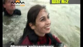 Акватория Лета. Промо-ролик про обучение. Часть 3. Школа виндсерфинга в Краснодарском крае
