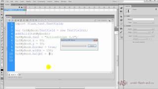dynamic text ActionScript - создание динамического текста