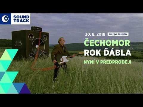 Koncert kapely Čechomor - Soundtrack Festival Poděbrady 2018