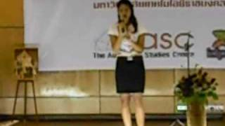 English Language Speech Competition