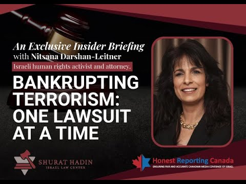 HRC Webinar with Shurat Hadin: Bankrupting Terrorism, One Lawsuit At A Time