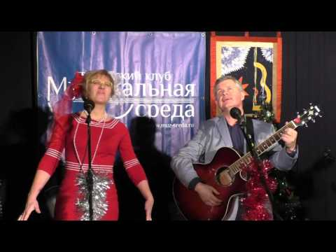 Музыкальная Среда 30.12.2015. Часть 2