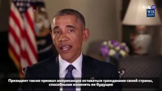 Новости США за 60 секунд. 7 января 2017 года