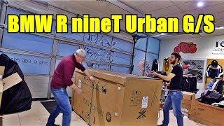 Новый мотоцикл BMW RnineT Urban G/S достаем из коробки.