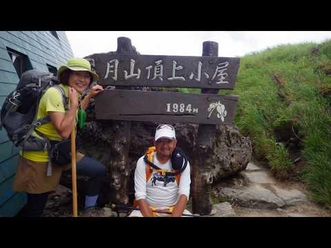 月山登山21回目の出羽三山巡り山形県