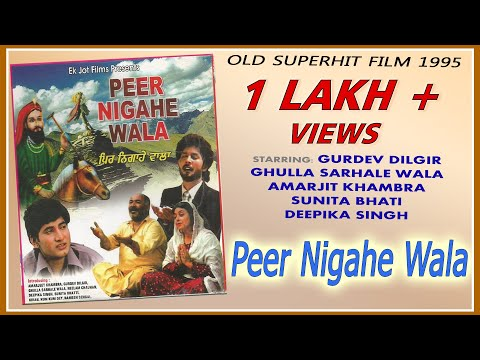 Lakh Data Peer | Peer Nigahe Wala | Old Superhit Devotional Tele Film | Ghulla Sarhale Wala | 1995